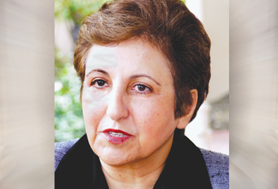 Shirin Ebadi World Woman Oslo Norway